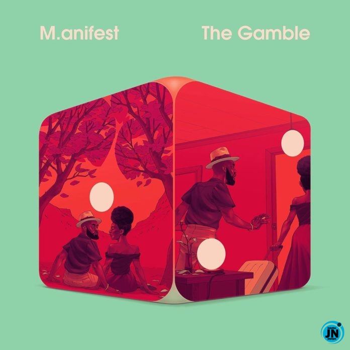 The Gamble EP